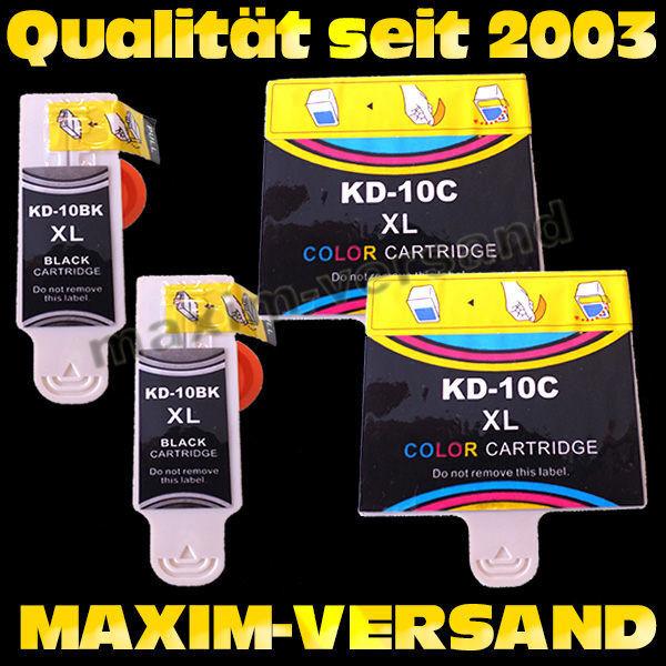 Druckerpatronen Set ersetzt Kodak 10BK x2 + 10C x2- kompatibel