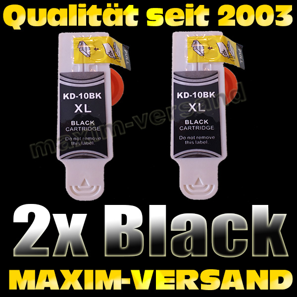 Set ersetzt Multipack Kodak 10BK - kompatibel - schwarz / black x 2